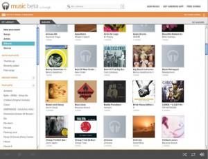 Google Music Betaを試してみた